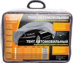 Тент автомобильный Lavita LA 140103L Серый
