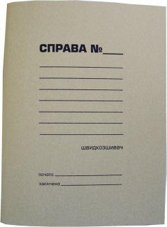Набор папок картонных скоросшивателей Buromax A4 50 шт (BM.3334)