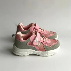 Кроссовки Alemy Kids 08381 розовые 18,5 см 30 р