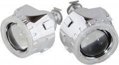 Комплект биксеноновых линз Infolight G5 Ultimate тип 2 с АГ (Bi-lens inf G5 Ult AG)