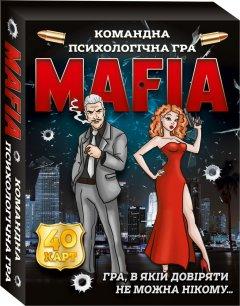 Настольная игра Мій Успіх+ Мафия (укр) (4823076149055)