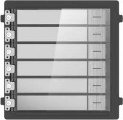 Модуль расширения на 6 абонентов Hikvision DS-KD-KK/S