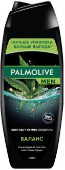 Гель для душа 4 в 1 Palmolive Men Баланс С экстрактом семян конопли для тела, волос, лица и бороды 500 мл (8718951410299)