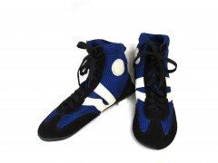Самбетки, борцівки KROK SPC 11, 43 розмір, чорні з синім, 11.43