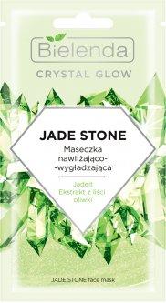 Маска для лица Bielenda Crystal Glow Нефритовый камень Увлажнение Разглаживание 8 г (5902169042387)