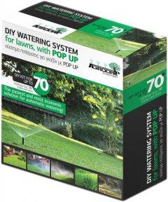 Комплект системы орошения Agrodrip для газона с выдвижными разбрызгивателями POP UP до 70 м² (5206801004833)