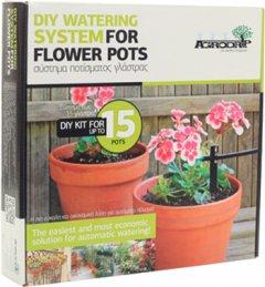 Комплект системы орошения Agrodrip для цветочных горшков на 15 капельниц (5206801004796)