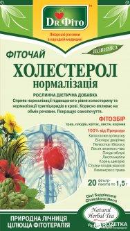 Упаковка Фиточай в пакетиках Доктор Фито Холестерол нормализация 20 х 5 шт (4820167091255)
