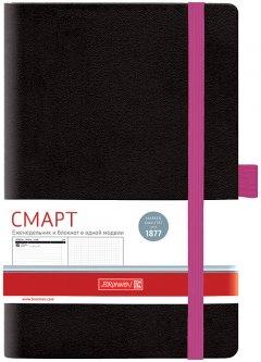 Недатированный еженедельник Brunnen Смарт Strong черный, розовый срез 192 страницы (73-792 66 20)