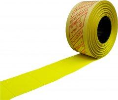 Этикет лента Printex 26 х 16 мм 900 этикеток прямоугольная 36 шт Лимонная (5866)