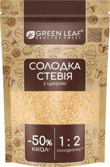 Сладкая стевия Green Leaf с сахаром 1: 2 300 г (4820236270048)
