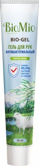 Антибактериальный увлажняющий гель для рук BioMio Bio-gel Чайное дерево 50 мл (4603014011916)