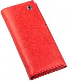 Женский кошелек кожаный ST Leather Accessories 18858 Красный