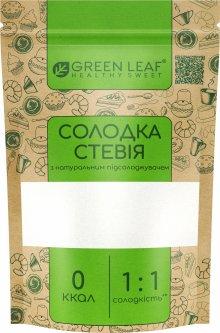 Заменитель сахара Green Leaf Сладкая Стевия 300 г (4820236270017)