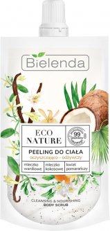 Скраб для тела питательный Bielenda Есо Nature Ванильное молочко + Кокосовое молочко + Апельсин 125 г (5902169042677)