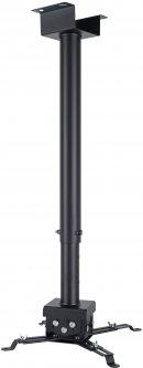 Кронштейн для проектора CHARMOUNT PRB55-150 black