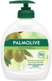 Жидкое мыло Palmolive Натурель Интенсивное увлажнение Олива и увлажняющее молочко 300 мл (8693495017633)