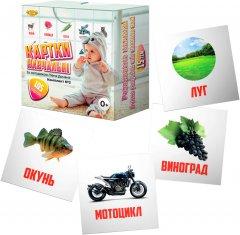 Настольная игра Майстер Карточки по методике Глена Домана (украинские) (МКД0006)