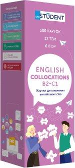 Карточки для изучения английского English Student Collocations (9786177702367)