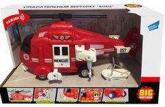 Игрушка Big Motors Спасательный вертолет (WY760B) (4812501163278)