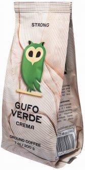 Кофе молотый свежеобжаренный Gufo Verde Crema 200 г (4820204151171)