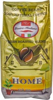 Кофе в зернах свежеобжаренный Gastro Italiano Home 1 кг (4820204153007)