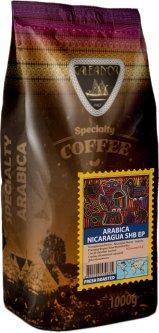 Кофе в зернах Galeador Арабика Никарагуа 1 кг (4820194530635)
