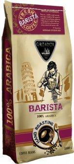 Кофе в зернах Galeador Barista 1 кг (4820194530482)
