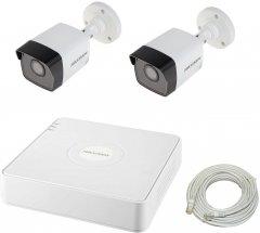 Комплект видеонаблюдения Hikvision IP-2W 4MP KIT