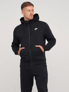 Толстовка Nike M Nsw Club Hoodie Fz Bb BV2645-010 XL (193147702422)