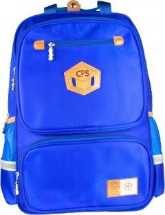 Рюкзак молодежный Сool For School 790 41x27x16 см 17 л (CF86433)