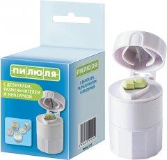 Контейнер для лекарственных средств Пилюля с делителем, измельчителем и мензуркой (6933315510152)