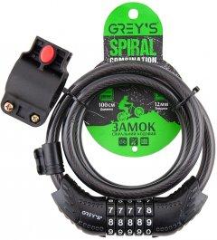 Замок Grey`s спиральный кодовый с креплением 12 х 1000 мм (GR31210)