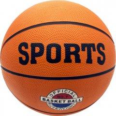 Мяч баскетбольный Newt Sport Basket ball №7 (NE-BAS-1023)