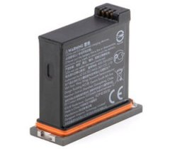Аккумулятор DJI Polar Osmo Action Part 1 Battery (CP.OS.00000025.01)