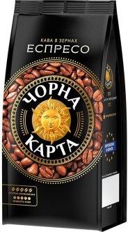 Кофе в зернах Чорна Карта Espresso 900 г (8719325020809)