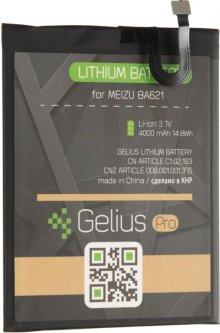 Аккумулятор Gelius Pro Meizu BA621 (M5 Note) (4000 мАч) (2099900750069)