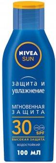 Увлажняющий солнцезащитный лосьон Nivea Защита и увлажнение SPF30 защита от UVA/UVB-лучей и ожогов 100 мл (40059112)
