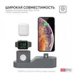 Силиконовая подставка AhaStyle 3 в 1 для Apple Watch, AirPods и iPhone Gray (AHA-01280-GRY)