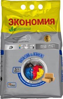 Стиральный порошок WASH & FREE со стружкой хозяйственного мыла 5 кг (4260637723666)