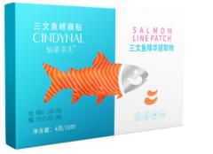 Тканевые патчи для глаз Cindynal от морщин с экстрактом лосося 105 г (6941349325680)