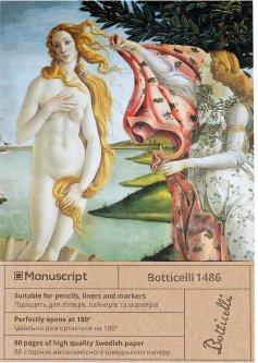Скетчбук Manuscript Botticelli 1486 A5 Чистые 80 страниц с открытым переплетом (M - Botticelli1486)