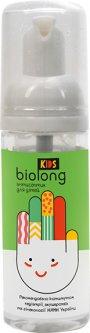 Детское дезинфицирующее средство Biolong Биолонг-А Кожный антисептик пенный 50 мл (4820197650392)