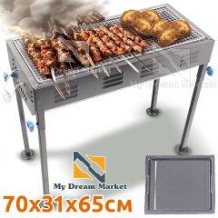 Переносний мангал – гриль барбекю BBQ Grill 70х31х65 см вугільний складаний – барбекюшніцу з металу + решітка + деко - розбірної похідний для шампурів, Сріблястий