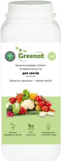 Органическое удобрение GREENAT для овощей 1 кг (GREENATVEG1)