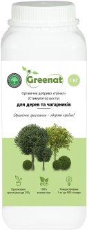 Органическое удобрение GREENAT для деревьев и кустарников 1 кг (GREENATTR1)
