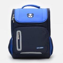 Рюкзак Laras Teddy bear C10dr04-blue Синий (C10dr04-blue)