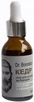 Масло для бороды Dr.Borodach Кедр Премиальное 30 мл (ARL2100000002)
