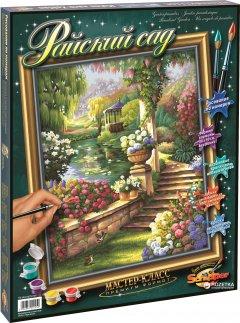 """Набор художественного творчества """"Райский сад"""" Schipper (9130379)"""