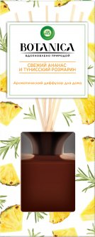 Ароматический диффузор Air Wick Botanica в комплекте с деревянными палочками Свежий ананас и тунисский розмарин 80 мл (4640018993633)